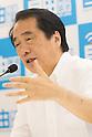 Naoto Kan press conference at Free Press Association of Japan