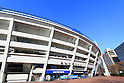 General view, <br /> DECEMBER 11, 2016 : <br /> General view of Yokohama Stadium in Yokohama, Japan. <br /> The IOC board approved Yokohama Stadium will be main venue of baseball and Softball competition <br /> for Tokyo 2020 Olympic Game. <br /> (Photo by AFLO SPORT)