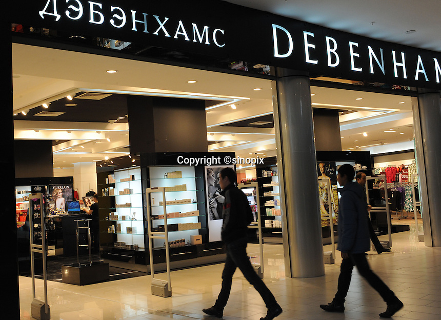 Debenhams in the massive tented shopping complex has an indoor beach in the upper floors using sand imported from the Maldives in the newly built capitol of Kazakhstan, called Astana which translates as &quot;capitol&quot; , 20th October 2010.<br />