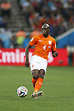 Bruno Martins Indi (NED),<br /> JULY 9, 2014 - Football / Soccer :<br /> FIFA World Cup 2014 semi-final match between Netherlands 0(2-4)0 Argentina at Arena De Sao Paulo Stadium in Sao Paulo, Brazil. (Photo by AFLO) [3604]