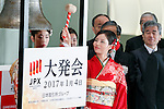 A woman wearing traditional Japanese kimono rings the bell during the New Year opening ceremony for the Tokyo Stock Exchange (TSE) on January 4, 2017, Tokyo Japan. The Nikkei Stock Index opened at 19,298.68, higher than the last trading day of 2016. (Photo by Rodrigo Reyes Marin/AFLO)