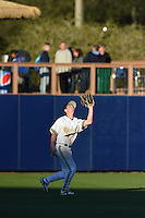 Vanderbilt Commodores outfielder Nolan Rogers (18) catches a fly ball during a game against the Indiana State Sycamores on February 20, 2015 at Charlotte Sports Park in Port Charlotte, Florida.  Vanderbilt defeated Indiana State 3-2.  (Mike Janes/Four Seam Images)