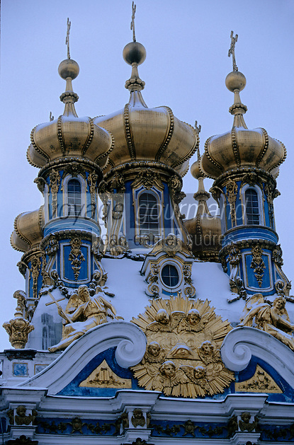 Europe-Asie/Russie/Saint-Petersbourg/Tsarkoie Selo: Le palais de Catherine