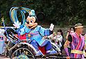 Tokyo Disneyland celebrates Tanabata Festival