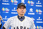 Hiroki Kokubo (JPN), <br /> MARCH 15, 2017 - WBC : <br /> 2017 World Baseball Classic <br /> Second Round Pool E Game <br /> between Japan 8-3 Israel <br /> at Tokyo Dome in Tokyo, Japan. <br /> (Photo by YUTAKA/AFLO SPORT)
