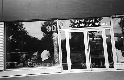 Genève, le 06.2007 .© Interfoto