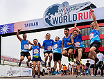 Wings for Life World Run 2019 - Taiwan