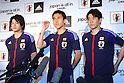 (L to R) .Atsuto Uchida (JPN), Makoto Hasebe (JPN), Shinji Kagawa (JPN), .DECEMBER 26, 2011 - Football / Soccer : .Japan National Team Official Uniform Announcement Press conference at Saitama Super Arena, Saitama, Japan. (Photo by YUTAKA/AFLO SPORT) [1040]