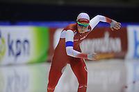 SCHAATSEN: HEERENVEEN: 29-11-2014, IJsstadion Thialf, KNSB trainingswedstrijd, Lotte van Beek haar eerste wedstrijd na haar herstel van een ernstige knieblessure, 500mtr. 40.82, ©foto Martin de Jong