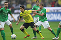 Shinji Kagawa (Dortmund), MARCH 17, 2012 - Football / Soccer : Shinji Kagawa of Dortmund in action during the Bundesliga match between Borussia Dortmund 1-0 Werder Bremen at Signal Iduna Park in Dortmund, Germany. Kagawa scored the only goal of the game on the day of his 23rd birthday. (Photo by AFLO) [2268]