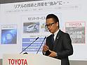 Toyota 2018 third quarter financial results