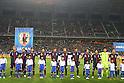 Japan team group line-up, MAY 23, 2012 - Football /Soccer: Kirin Challenge Cup 2012 between Japan 2-0 Azerbaijan at Shizuoka Stadium Ecopa, Shizuoka, Japan. (Photo by YUTAKA/AFLO SPORT) [1040]