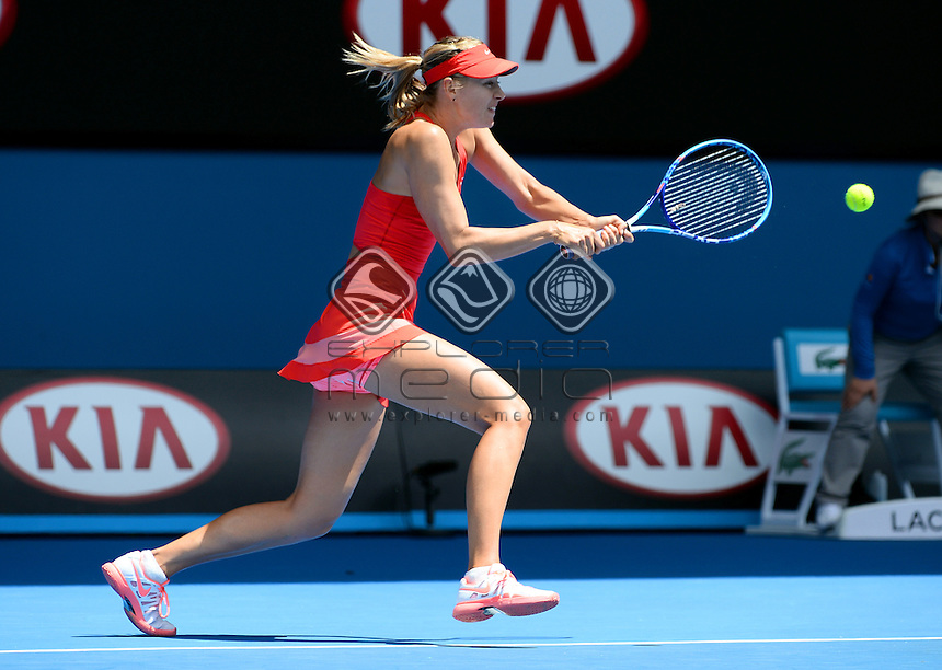 Maria Sharapova (RUS) during her 4th round clash<br /> 2015 Australian Open Tennis / Day 7<br /> Grand Slam of Asia Pacific<br /> Melbourne Park, Vic Australia<br /> Sunday 25 January 2015<br /> &copy; Sport the library / Jeff Crow