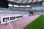 Shanghai SIPG FC (CHN) vs FC Seoul (KOR) during the AFC Champions League 2017 Group F match at the Shanghai Stadium on 26 April 2017 in Shanghai, China. Photo by Marcio Rodrigo Machado / Power Sport Images