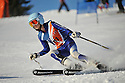 08/01/2013 giant slalom girls run 1