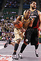 Anthony Mchenry (Golden Kings), MAY 23rd, 2011 - Basketball : bj-league 2010-2011 Season Playoff Final4, Western conference Final Match between Ryukyu Golden Kings 82-76 Osaka Evessa at Ariake Coliseum, Tokyo, Japan. (Photo by Yusuke Nakanishi/AFLO SPORT/bj-league) [1090]