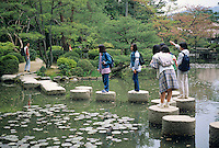 These stone stepping columns at the Heian-Jingu shrine illustrate another Japanese principle of path making.