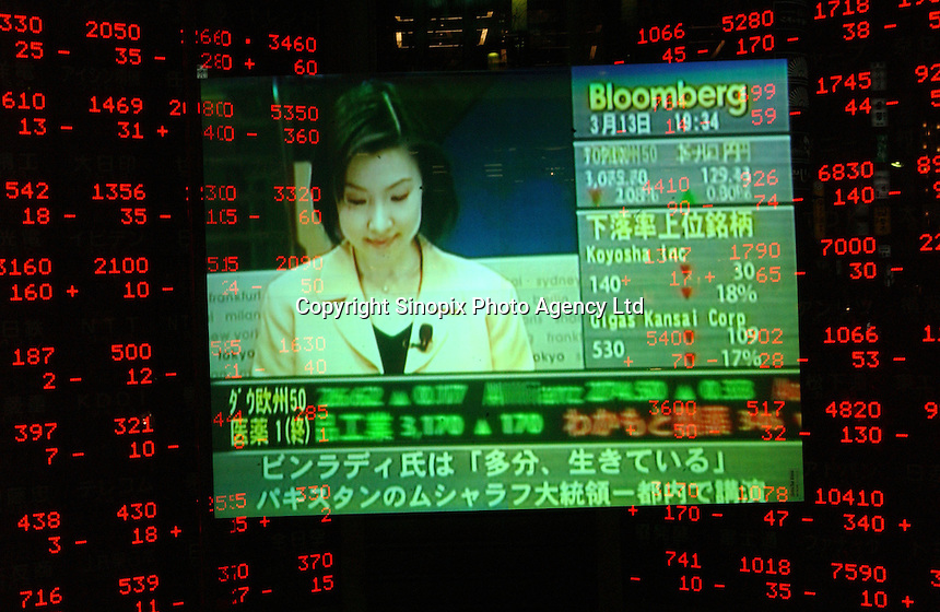 A stock market sign board in the window of a Nikkei Securities company in the Ginza district of Tokyo..11 Mar 2002