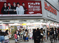 1 Direction appears to advert of Docomo mobile phone for student discount aat Bic Camera in Shinjuku, Tokyo