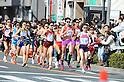 General view,.MARCH 11, 2012 - Marathon :.Nagoya Women's Marathon 2012 in Nagoya, Aichi, Japan. (Photo by UPP/AFLO)10km(L to R) #17 Mizuho Nasukawa (JPN), #19 Mai Ito (JPN), #11 Mizuki Noguchi (JPN), #12 Yoko Shibui (JPN), #20 Kaoru Nagao (JPN), #13 Yoshimi Ozaki (JPN), #53 Sayo Nomura (JPN), #25 Yoko Miyauchi (JPN), #51 Aniko Kalovics (HUN), #52 Rene Kalmer (RSA), #54 Mao Kuroda (JPN), #16 Remi Nakazato (JPN)