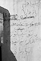 Iraq 1971 Inscriptions on a wall in Gali Ali beg after the 11th of march agreement   Irak 1971  Inscriptions sur un mur dans le Gali Ali Beg apres les accords du 11 mars.