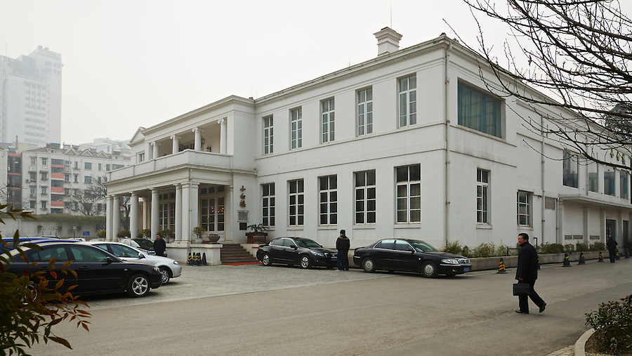 Embassy, Office & Residence, Nanjing (Nanking).  Built 1924-25 And Upgraded From Consulate To Embassy In 1935.  East Elevation And Main Entrance.
