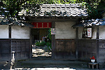 Photo shows the entrance to a tea room located along the old samurai district Shiomi Nawate, which faces the inner moat on the north side of Matsue Castle, Matsue City, Shimane Prefecture, Japan on 26 June 2011. Matsue Castle was completed in 1611. Photographer: Robert Gilhooly