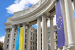 Stock photo of a Building of the Ministry of Foreign Affairs of Ukraine with Ukrainian and European Union flags Horizontal