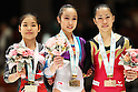(L to R) Yu Minobe (JPN), Huang Qiushuang (CHN), Kim Bui (GER), November 26, 2011 - Artistic Gymnastics : FIG Artistic Gymnastics World Cup, Tokyo Cup 2011 ..Women's Individual All-round Medal Ceremony at Ryogoku-kokugikan, Tokyo, Japan. (Photo by Daiju Kitamura/AFLO SPORT) [1045]