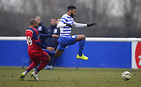 Armand Traore of QPR skips past Danny Gabbidon of Chicago Fire