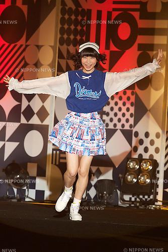 "Ayane Fujisaki(.inc/Dempagumi.inc), September 28, 2014, Tokyo, Japan : Ayane Fujisaki member of the idol group Dempagumi performs during the""Moshi Moshi Nippon Festival 2014"" on September 28, 2014 in Tokyo, Japan. Several famous Idols such as Dempagumi idol group, Kyary Pamyu Pamyu and Harayuku models attend the Moshi Moshi Nippon Festival 2014 to promotes the Japanese pop culture (fashion, anime, music and food) to non-Japanese people. (Photo by Rodrigo Reyes Marin/AFLO)"