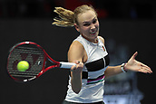 February 3rd 2019. St Petersburg, Russia; Donna Vekic of Croatia returns the ball to Kiki Bertens of Netherlands during the St. Petersburg Ladies Trophy tennis tournament final match on February 03, 2019, at Sibur Arena