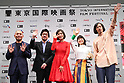 Tokyo International Film Festival 2018