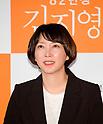 Press preview of new Korean movie