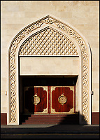 BNPS.co.uk (01202 558833)<br /> Pic: HistoricEngland/BNPS<br /> <br /> Entrance to the Jamia Mosque in Leicester. <br /> <br /> A new book from Historic England reveals the spread of Mosque building across Britain.<br /> <br /> The book provide a fascinating insight into the diversity of Britain's 1,500 mosques.<br /> <br /> They range from humble house conversions where small groups gather to magnificent purpose-built complexes which can accommodate thousands of worshippers.<br /> <br /> Architect Shahed Saleem, who has designed a mosque in Hackney, east London, has produced the first comprehensive overview of Islamic architecture on these shores in his new book, The British Mosque.
