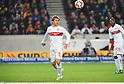 Football/Soccer: Bundesliga match - VfB Stuttgart 2-3 Borussia Dortmund