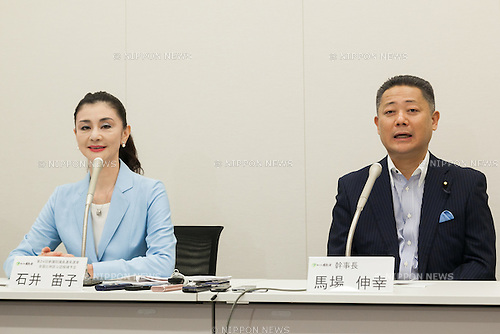 (L to R) Actress Mitsuko Ishii and Osaka Restoration Association Secretary-General Nobuyuki Baba, attend a press conference at the House of Representatives building  number 1 on June 9, 2016, Tokyo, Japan. The Osaka Restoration Association, also known as One Osaka announced the official candidacy of actress Mitsuko Ishii for July's House of Councillors elections. (Photo by Rodrigo Reyes Marin/AFLO)