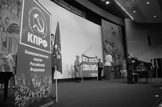 Flowers, party activists and a bust of Lenin adorned the stage of a Moscow cinema where Gennady Zyuganov, the Communist Party candidate in the Russian presidential elections, held a rally with the party faithful. Moscow, Russia, February 1, 2008.