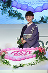 "November 11, 2018, Tokyo, Japan - Japanese actress Mao Daichi poses for photo as she received the ""Nail Queen Award 2018"" at the annual Tokyo Nail Expo in Tokyo on Sunday, November 11, 2018.     (Photo by Yoshio Tsunoda/AFLO) LWX -ytd-"
