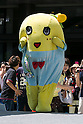 The popular mascot character Funassyi attends the ''Local Characters Festival in Sumida 2015'' on May 31, 2015, Tokyo, Japan. The festival is held by Sumida ward, Tokyo Skytree town, the local shopping street and ''Welcome Sumida'' Tourism Office. Approximately 90 characters attended the festival. According to the organizers the event attracts more than 120,000 people every year. (Photo by Rodrigo Reyes Marin/AFLO)