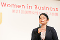 Shie Lundberg Global Director Consumer Care gTech of Google Inc. speaks during the 21st International Conference for Women in Business at Grand Nikko Tokyo Daiba on July 18, 2016, Tokyo, Japan. 55 guest speakers, principally female leaders, gathered to discuss the roles of women in politics, business and society. (Photo by Rodrigo Reyes Marin/AFLO)