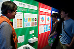 """Visitors at the Toilet!? Human Waste & Earth's Future exposition on August 1, 2014 in Tokyo, Japan. The Toilet!? Human Waste & Earth's Future is an exposition to listen the toilet's voice and explore what is the """"happy toilet"""" for each human being on the earth at National Museum of Emerging Science and Innovation in Tokyo from July 2 to October 5. The toilet is related not only to our daily life but also to the global environment. The exposition consist of eight areas where you can learn toilet problems for each generation and in the world. (Photo by Rodrigo Reyes Marin/AFLO)"""