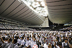 Fans, July 3, 2016 - <br /> Olympic : Japan National Team Send-off Party for Rio de Janeiro <br /> Olympic Games at Yoyogi Gymnasium, Tokyo, Japan. <br /> (Photo by Yusuke Nakanishi/AFLO SPORT)