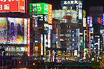 View of the colourful lights of Kabukicho, Shinjuku, Tokyo