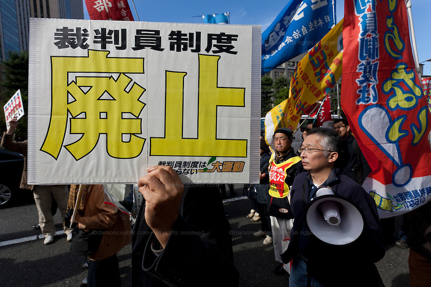 "A sign saying ""stop"" at a protest by left wing labour union activists against the lay-judge system in Japanese law. Nagatacho, Tokyo, Japan. Friday November 9th 2012"