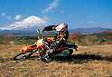 French Cyril Despres rides a KTM 250 EXC motorcycle at the foot of Mount Fuji (Japan) on November 2001. (Photo credit Laurent Benchana/Nippon News)