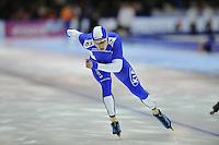 SCHAATSEN: HEERENVEEN: Thialf, World Cup, 02-12-11, 500m A, Pekka Koskela FIN, ©foto: Martin de Jong