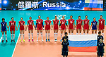 Team Russian during the FIVB Volleyball World Grand Prix - Hong Kong 2017 match between Japan and Russia on 23 July 2017, in Hong Kong, China. Photo by Yu Chun Christopher Wong / Power Sport Images