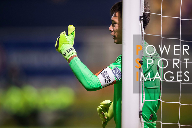 Goalkeeper Yapp Hung Fai of Eastern SC (HKG) in action during the AFC Champions League 2017 Group G match between Eastern SC (HKG) and Kawasaki Frontale (JPN) at the Mongkok Stadium on 01 March 2017 in Hong Kong, China. Photo by Chris Wong / Power Sport Images