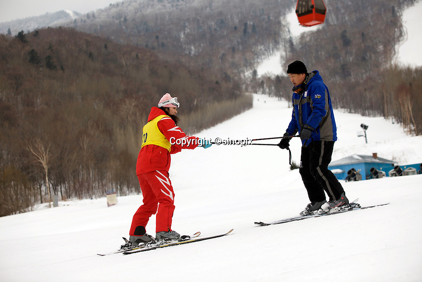"""The Club Med Sun Mountain Yabuli Resort, the Club Med's first holiday resort in China. The resort is jointly managed by Melco China Resorts (Holding) Limited & Club Med Asie S.A. (""""Club Med"""")."""